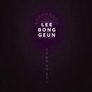 Walk On The Sound, Pt. 1/Lee Bong Geun
