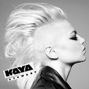 Kaya Stewart/Kaya Stewart