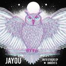 Unto Others/Jayou