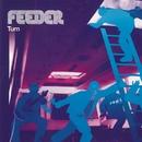 Turn/Feeder