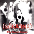 Sökarna (Original Motion Picture Soundtrack)/Elia David Cmiral