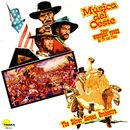 Famous Western Tunes/The Silver Screen Orchestra