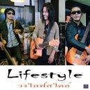 Lifestyle/Lifestyle