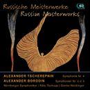 Tscherepnin & Borodin: Russische Meisterwerke, Vol. 4/Nürnberger Symphoniker