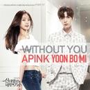 Cinderella & Four Knights, Pt. 4 (Original Soundtrack)/Yoon Bomi