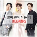 Cinderella & Four Knights, Pt. 6 (Original Soundtrack)/Dickpunks