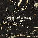 Goodbye To Language/Daniel Lanois and Rocco DeLuca