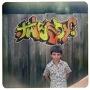 Sukierae/Tweedy