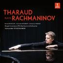 Tharaud plays Rachmaninov/Alexandre Tharaud