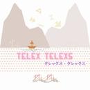 Sail Boat/Telex Telexs