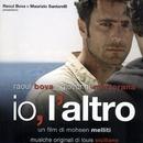 Io, l'altro (Colonna Sonora Originale)/Louis Siciliano