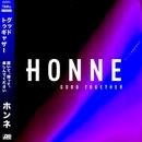 Good Together (Remixes)/HONNE