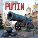 Putin/Randy Newman