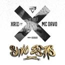 Si no estas (feat. McDavo) [Audio oficial]/Xriz