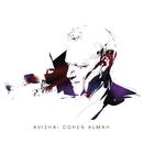 Almah/Avishai Cohen