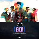 Sak Tee (Go!) [feat. Chalermchai Kositpipat]/ETC.