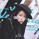 Jupe Vendue/Eve Zhang