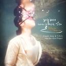Jeju Haenyeo: The Deep Sea Inside A Girl/Claudio Jung