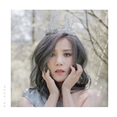 Chain Of Love/Jess Lee