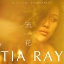 Flow Like Flowers/Tia Ray