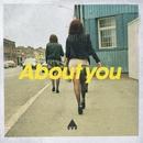 About You/AV AV AV