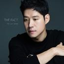 The Face/Yu Jun Sang