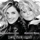 Tanto tempo ancora/Lorella Cuccarini & Heather Parisi