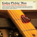 Guitar Pickin' Man/Don Rich And The Buckaroos
