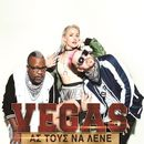 As' Tous Na Lene/Vegas (GR)