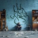 Esli Chjo Ja Bakha/Jah Khalib