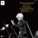 """ClassicaLoid"" presents ORIGINAL CLASSICAL MUSIC No.1 -アニメ『クラシカロイド』で""ムジーク""となった『クラシック音楽』を原曲で聴いてみる 第一集-/Various Artists"