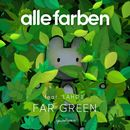 Far Green/Alle Farben