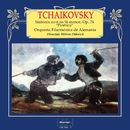 Tchaikovsky: Sinfonía No. 6 in B Minor, Op. 74 - Patética/Orquesta Filarmónica de Alemania 291: Wilem Oderich