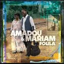 Wily Kataso (feat. Tunde & Kyp de TV On The Radio)/Amadou & Mariam