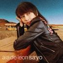 Sa'yo/Aia De Leon