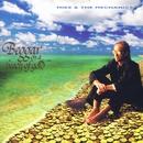 Beggar On a Beach of Gold/Mike + The Mechanics