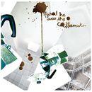 Screw The Coffeemaker/Michal Ho