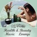 Health & Beauty Music Lounge/VARIOUS ARTISTS