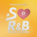 S Love R&B (ワーナー・エディション)/Various Artists
