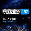 Ascension/Talla 2XLC