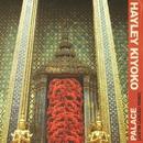 Palace (Justin Caruso Remix)/Hayley Kiyoko