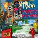 Héroes de los 80. Correr y escapar (Remasterizado 2016)/Rabia