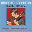 Recital Flamenco (Remasterizado 2016)/Manolo Sanlúcar