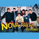 Nova/Chau Pak Ho