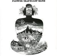 SATORI<2017リマスター>/FLOWER TRAVELLIN' BAND