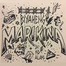 Marikina (feat. Pasok Mga Bwitre)/Lakihan Mo Logo