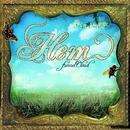 Funnel Cloud/Hem