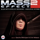 Mass Effect 2: Kasumi's Stolen Memory/Sascha Dikiciyan & Cris Velasco