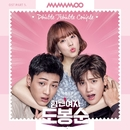 Strong Woman Do Bong Soon, Pt. 5 (Original Soundtrack)/MAMAMOO