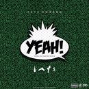 Yeah/Tate Kobang